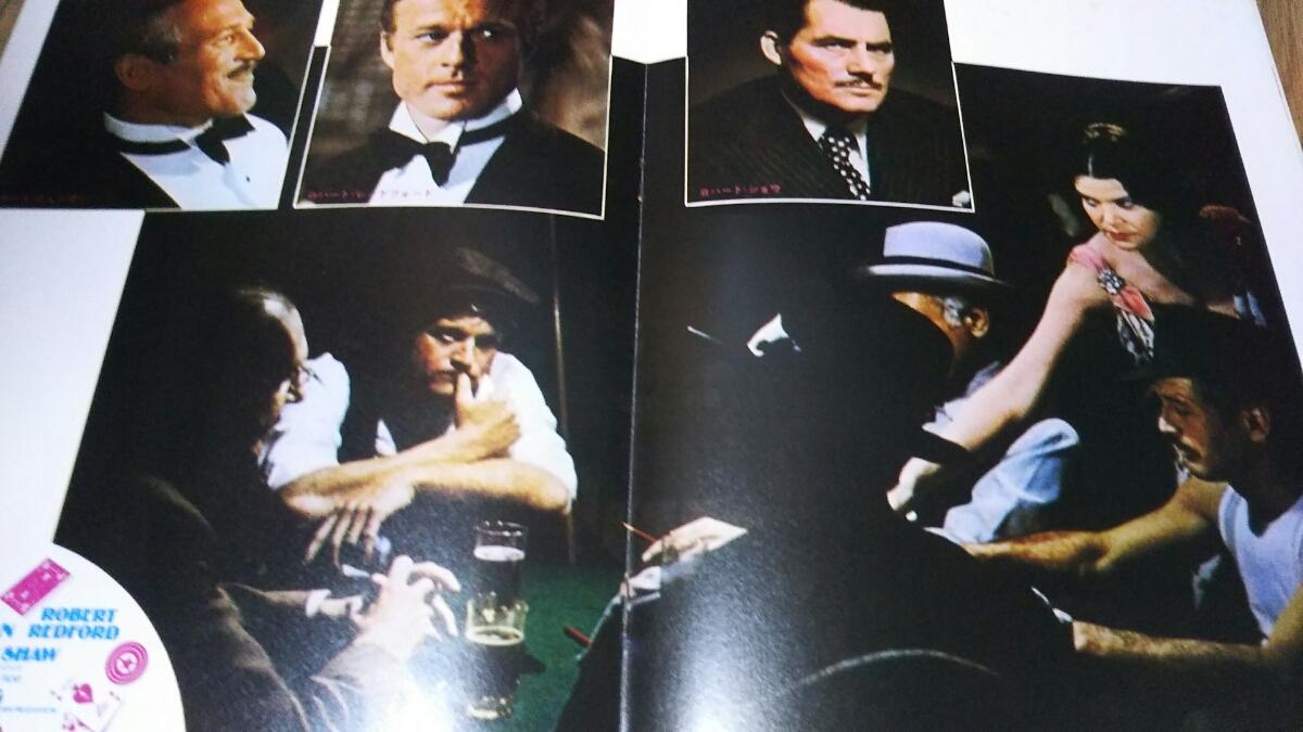 スティング…劇場用 映画パンフレット…1973年公開作品…ロバートレッドフォード ポールニューマン ロバートショー…美品_画像5