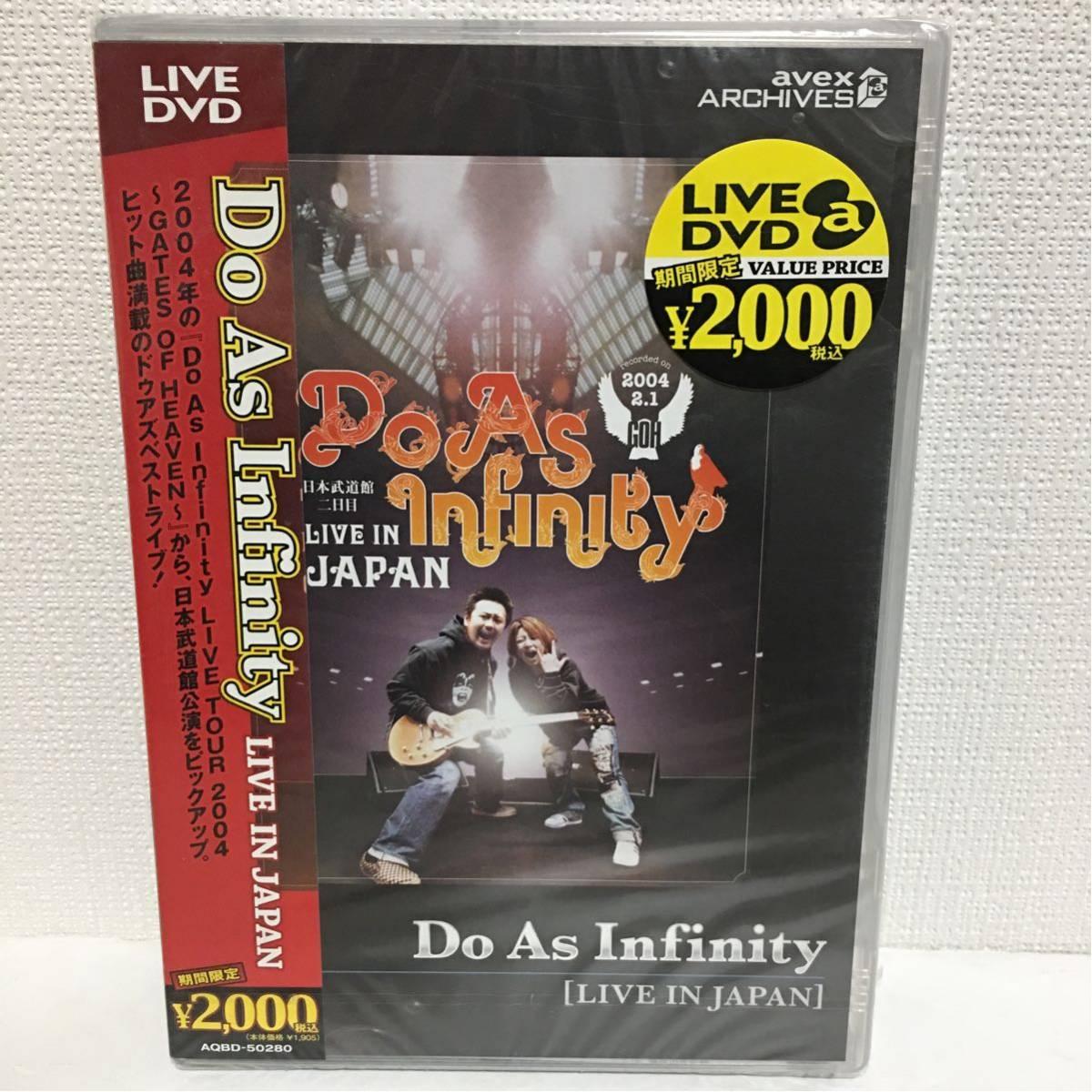 新品DVD☆ Do As Infinity / LIVE...