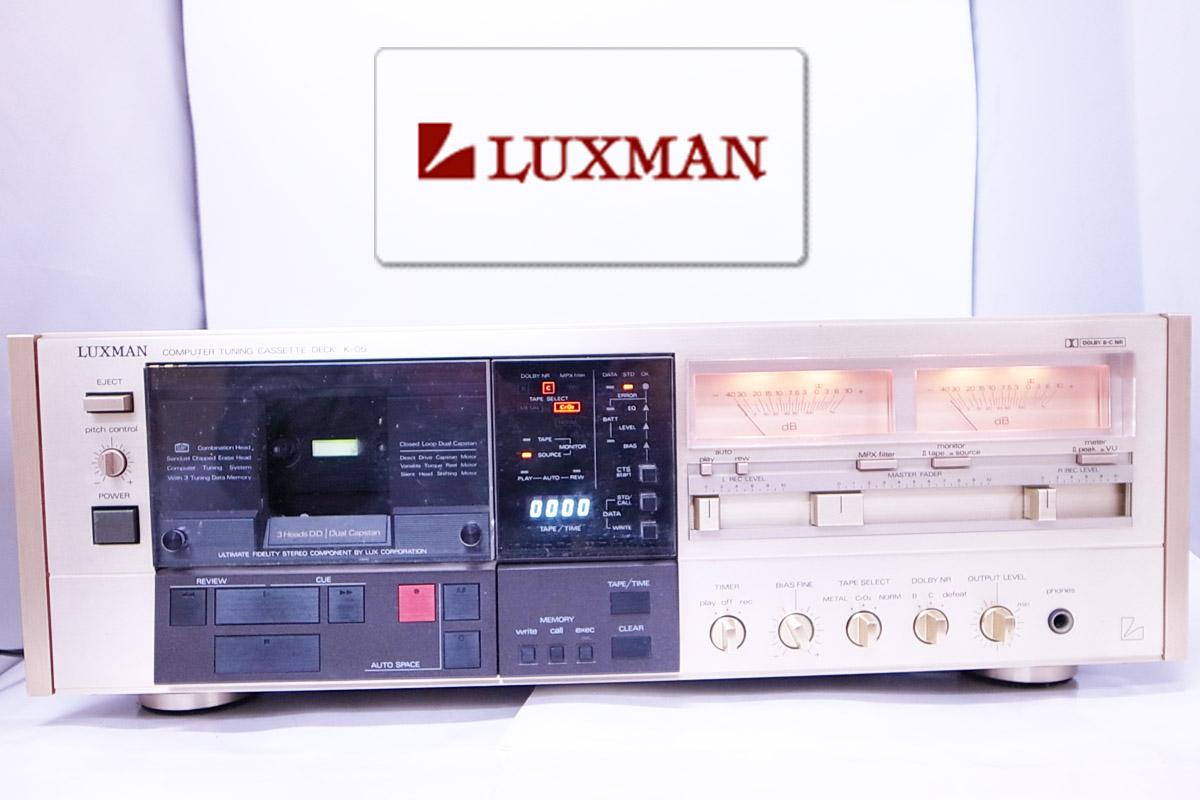 LUXMAN/ラックスマン K-05 コンピューターチューニング カセットデッキ  電源確認OK d