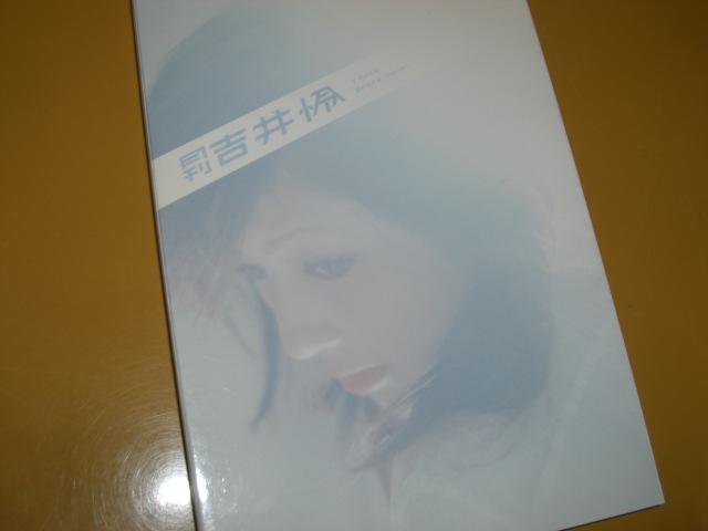 送100~[ DVD月刊吉井怜 ]付属品なし