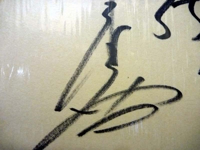 本物 巨人軍 ジャイアンツ 松井秀喜 直筆サイン55 色紙 USEDです_画像5