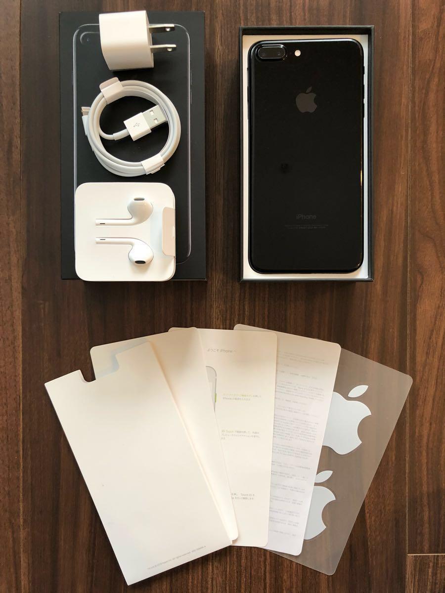 【付属品新品完備】iPhone7 Plus 128G ジェットブラック 送料無料【SIMフリー】_画像4