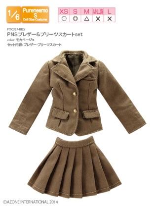 アゾン AZONE ピュアニーモS ブレザー&プリーツスカート モカベージュ