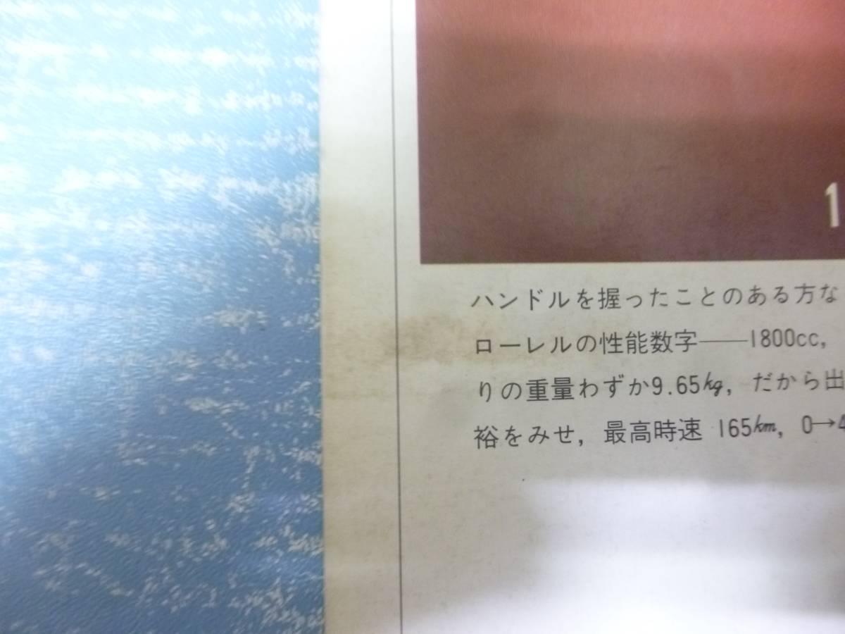 映画パンフ★少年の町 ニュー東宝№68~6★スペンサー・トレイシー_画像5