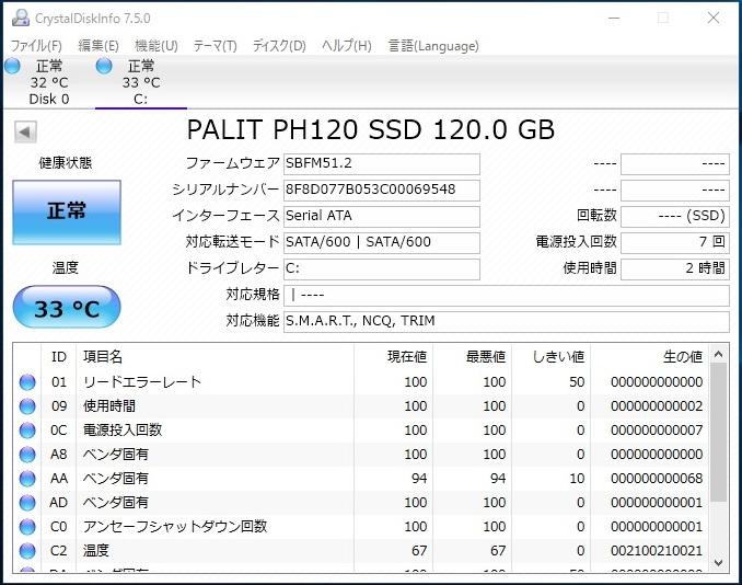 自作 i7 4790 3.6GHz /mem16GB/GTX680/新品SSD120GB+HDD2TB+簡易水冷クーラー+ケース_画像7