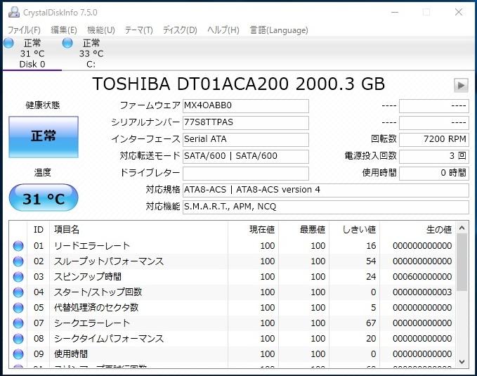 自作 i7 4790 3.6GHz /mem16GB/GTX680/新品SSD120GB+HDD2TB+簡易水冷クーラー+ケース_画像6