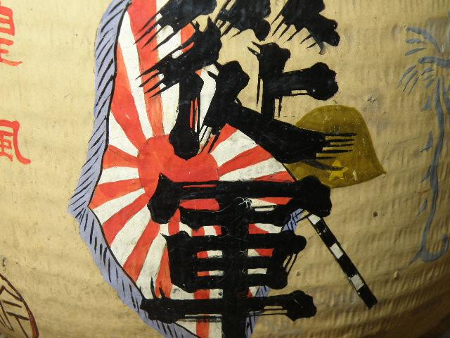 87 戦前 従軍 酒樽 酒屋 店頭用 置物 / 酒ラベル 日本酒 清酒 戦争 戦時資料 古い 昔_画像10