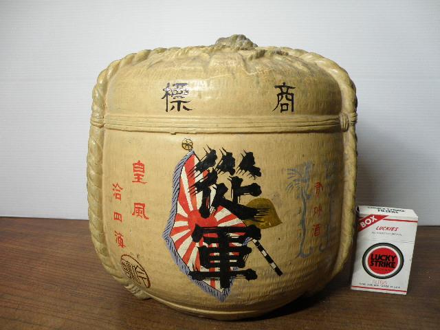 87 戦前 従軍 酒樽 酒屋 店頭用 置物 / 酒ラベル 日本酒 清酒 戦争 戦時資料 古い 昔