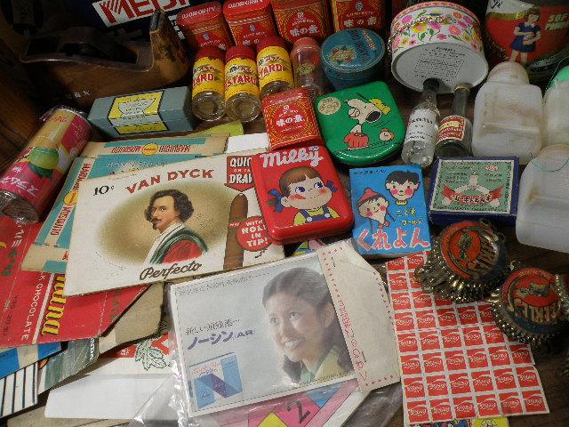 86 パッケージ 色々 まとめて 箱 缶 瓶 / 昭和レトロ 広告 看板 古い 昔_画像9