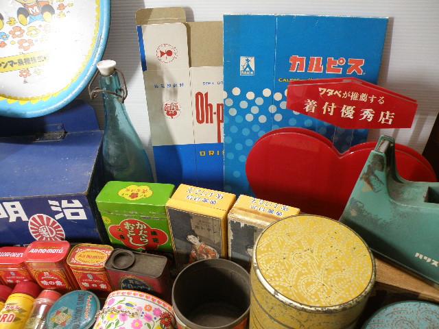86 パッケージ 色々 まとめて 箱 缶 瓶 / 昭和レトロ 広告 看板 古い 昔_画像6