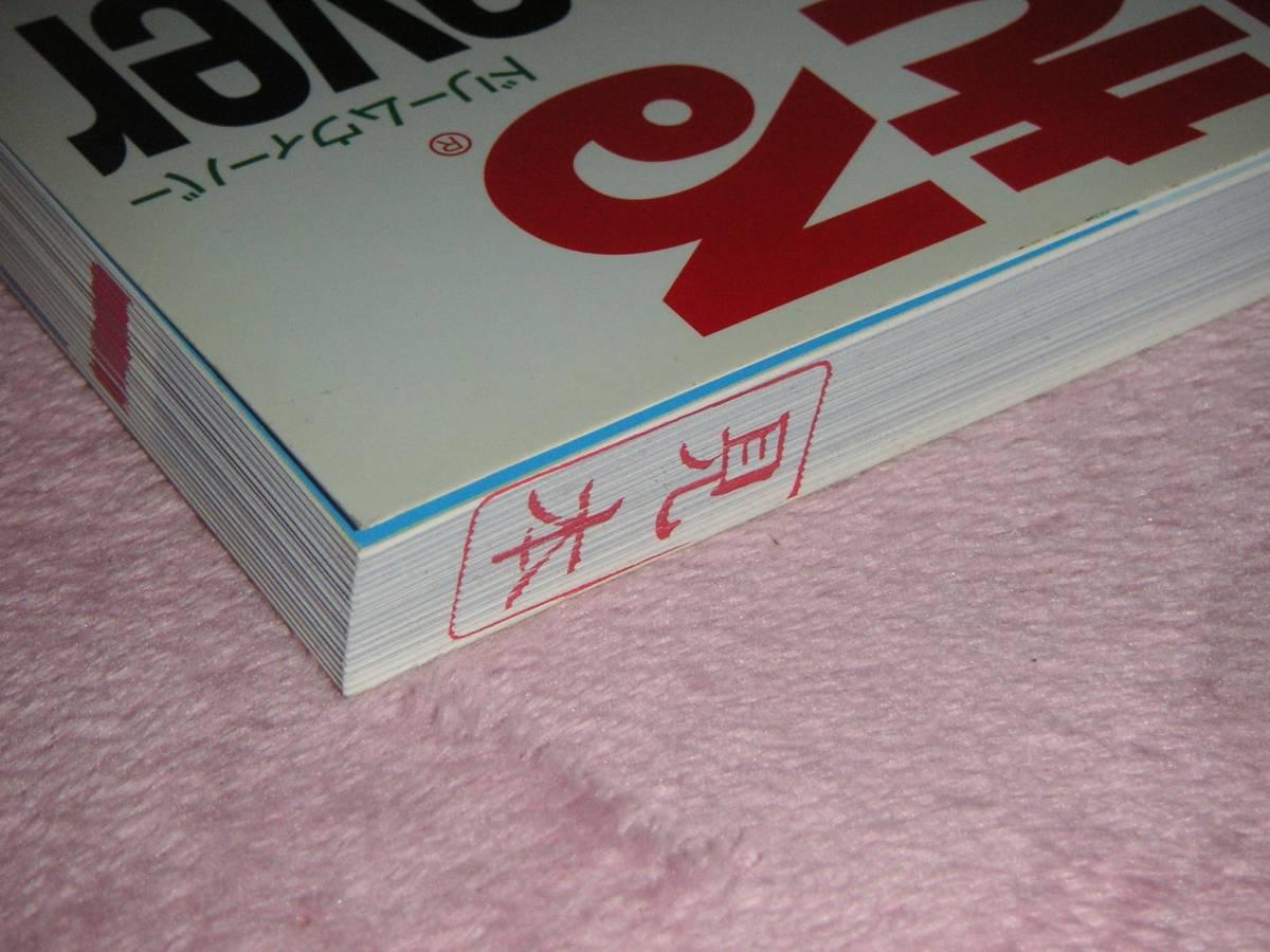 できるDreamweaver MX2004(見本品)送料185円~_画像2
