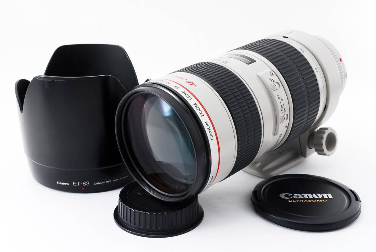 キヤノン Canon EF 70-200mm f2.8L USM ●975