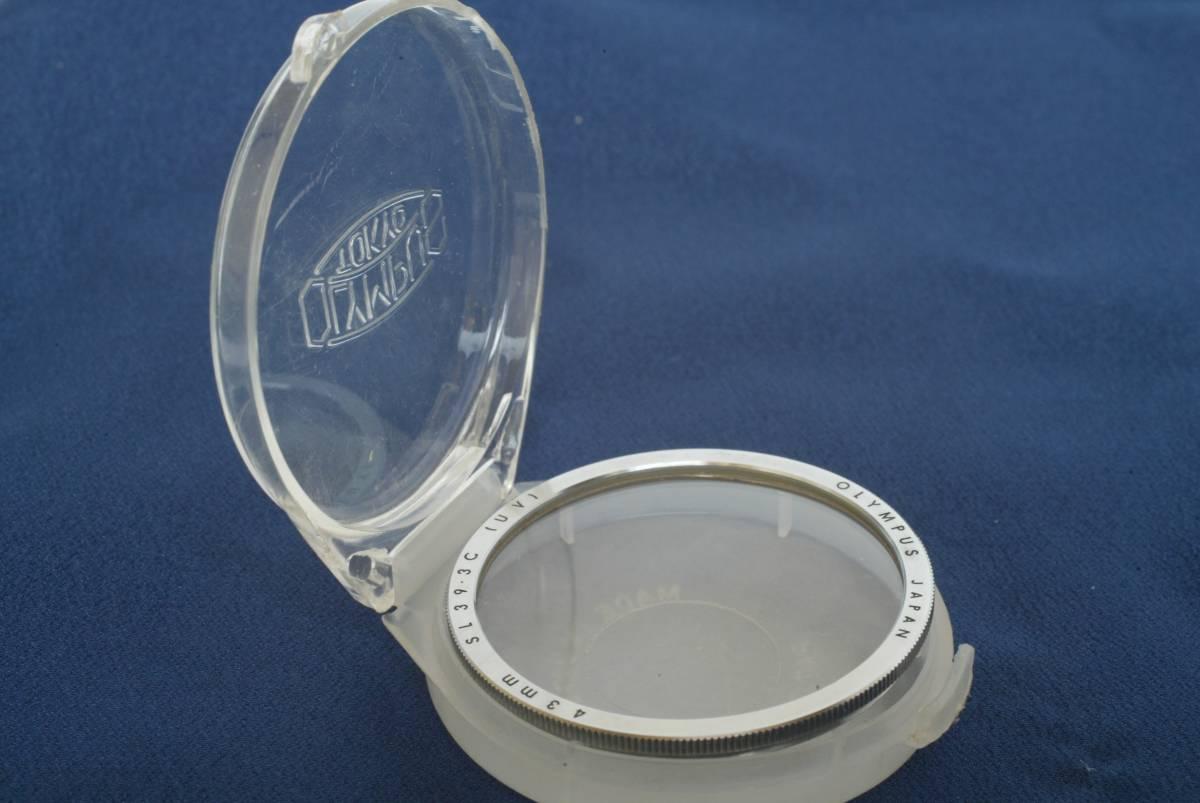 オリンパス ペンD OLYMPUS PenーD FILTER 43mm SL39/3C (UV)  元箱、ケース、取り説付き 中古美品_画像2