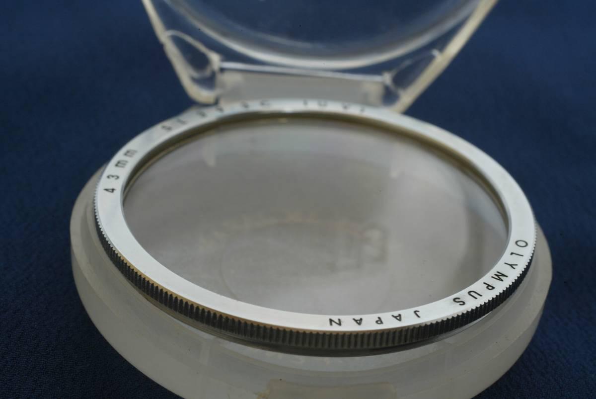 オリンパス ペンD OLYMPUS PenーD FILTER 43mm SL39/3C (UV)  元箱、ケース、取り説付き 中古美品_画像3