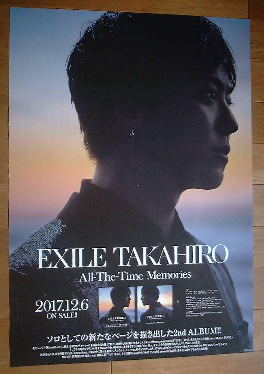 EXILE TAKAHIRO/All-The-Time Memories 未使用告知ポスター