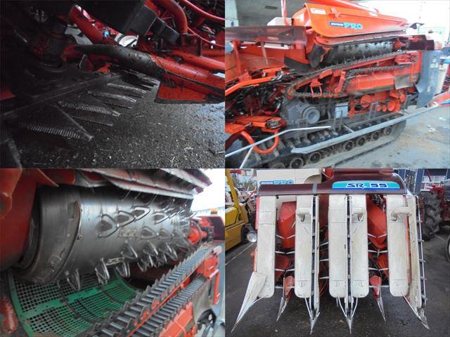 クボタ コンバイン SR55 5条刈 グレンタンク 水平制御付き 可動品 売切り_画像6
