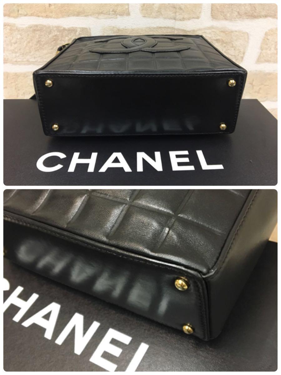 美品◆CHANEL シャネル◆チョコバー ワンショルダー&ハンドバッグ ココマーク_画像2