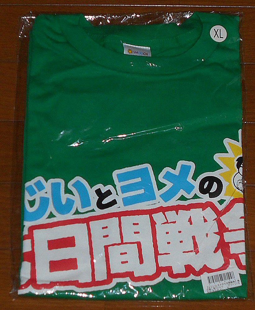 XE4/ももいろクローバーZ 有安杏果 ふじいとヨメの七日間戦争 Tシャツ XLサイズ