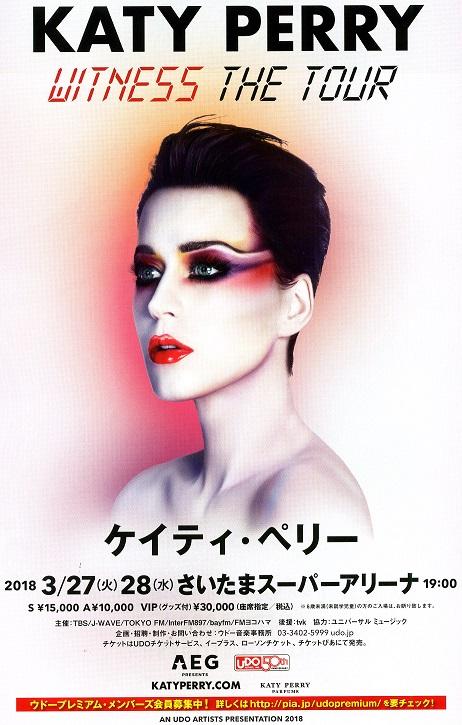即決 2枚 100円 Katy Perry ケイティ・ペリー 2018 来日公演 チラシ