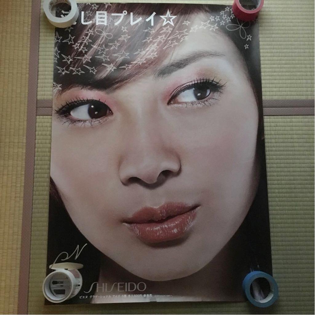 伊東美咲 ? ポスター 資生堂 ピエヌ