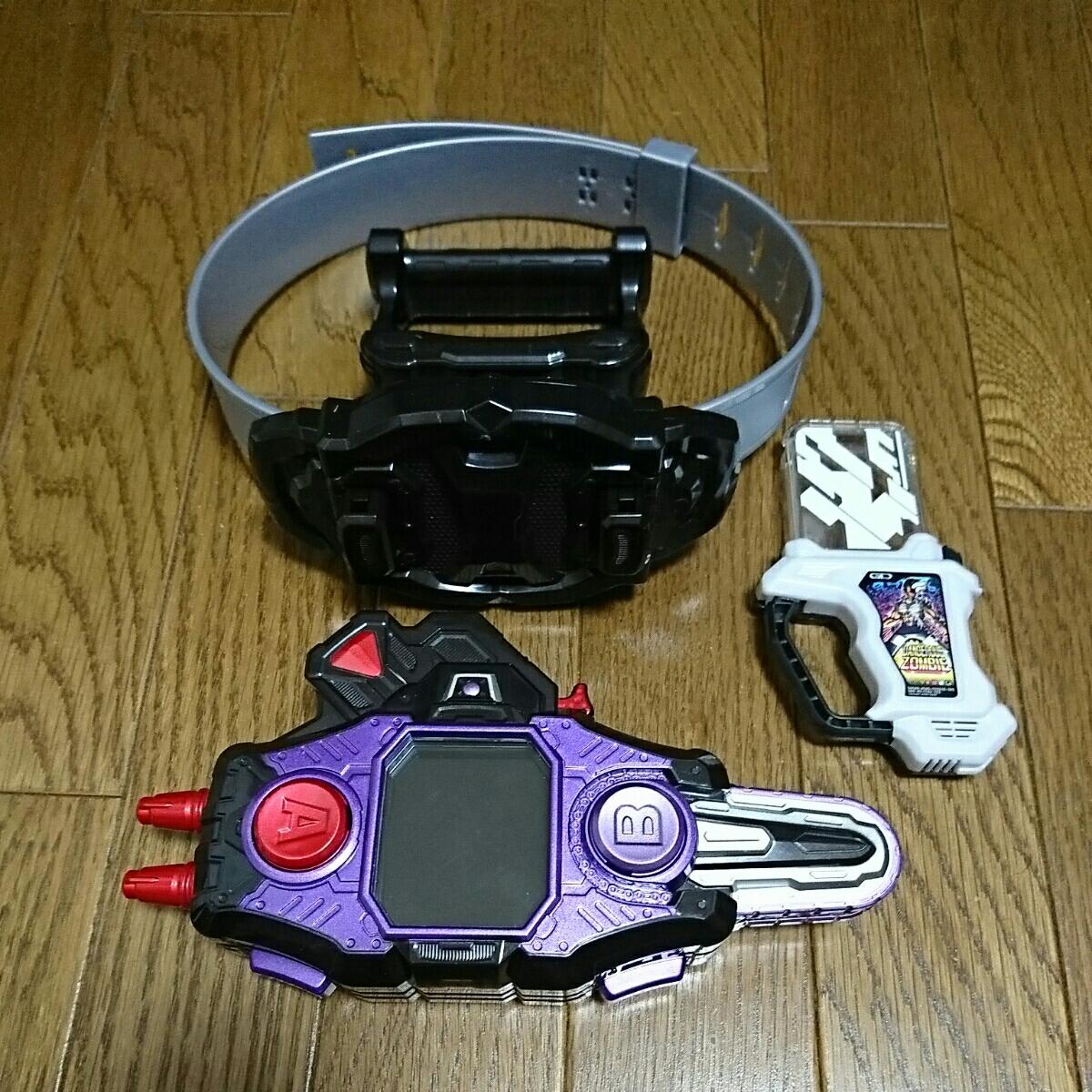 仮面ライダー エグゼイド DX バグルドライバー デンジャラスゾンビ ガシャト なりきり 変身 ベルト まとめて セット 発送可 大量 出品中