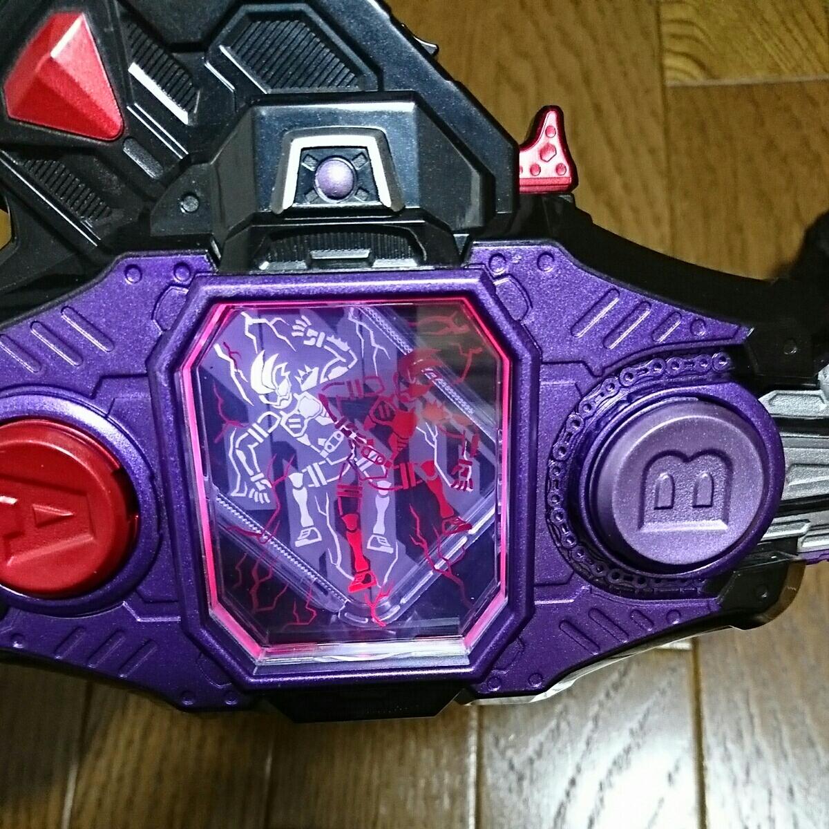 仮面ライダー エグゼイド DX バグルドライバー デンジャラスゾンビ ガシャト なりきり 変身 ベルト まとめて セット 発送可 大量 出品中_画像9