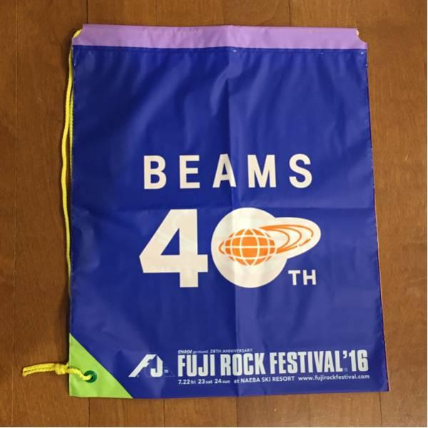 新品未使用 ビームス ショップ袋 フジロック beams 40th fujirock fuji rock 20th 2016 非売品 ショッパー フェスティバル ショップバッグ