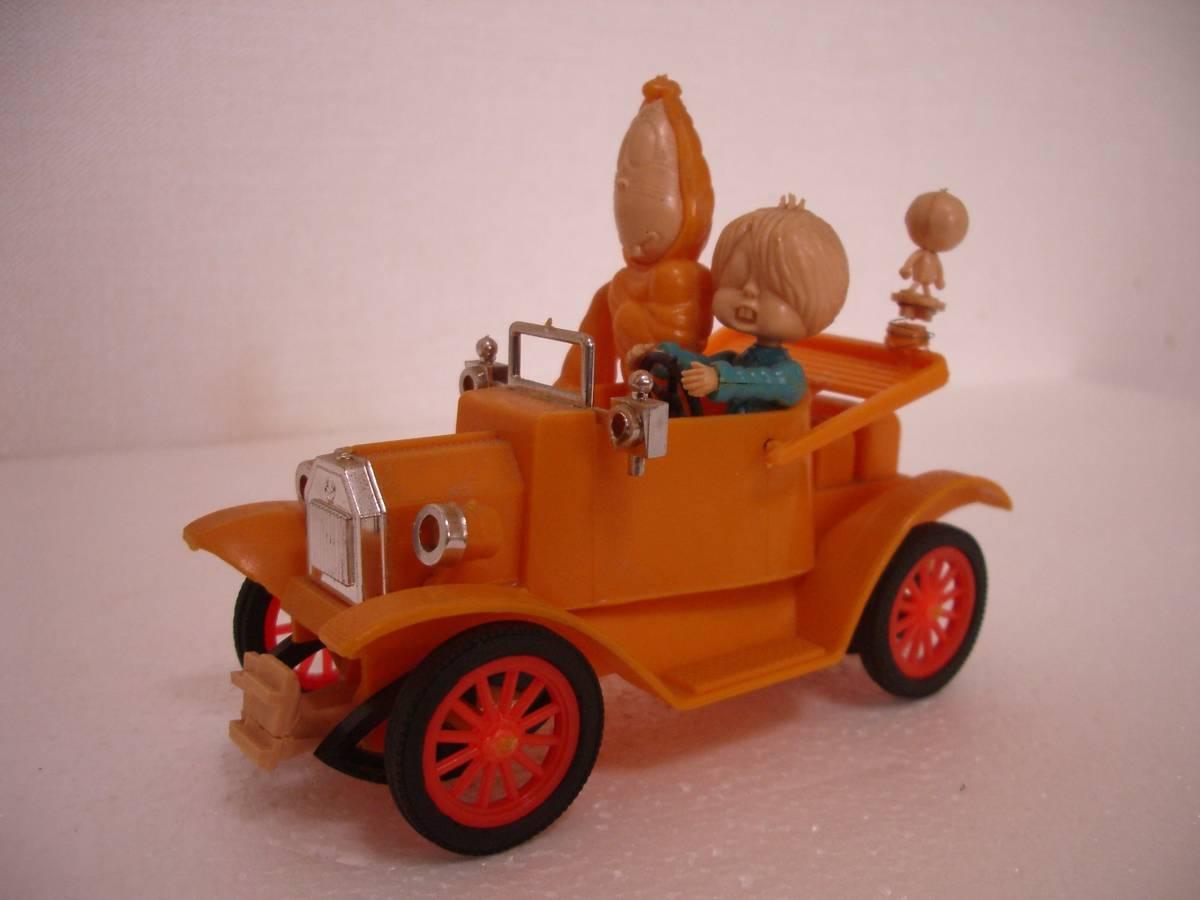 ゲゲゲの鬼太郎 妖怪自動車 初版と復刻版 イマイ IMAI 検 鉄腕アトム 鉄人28号_初版です。