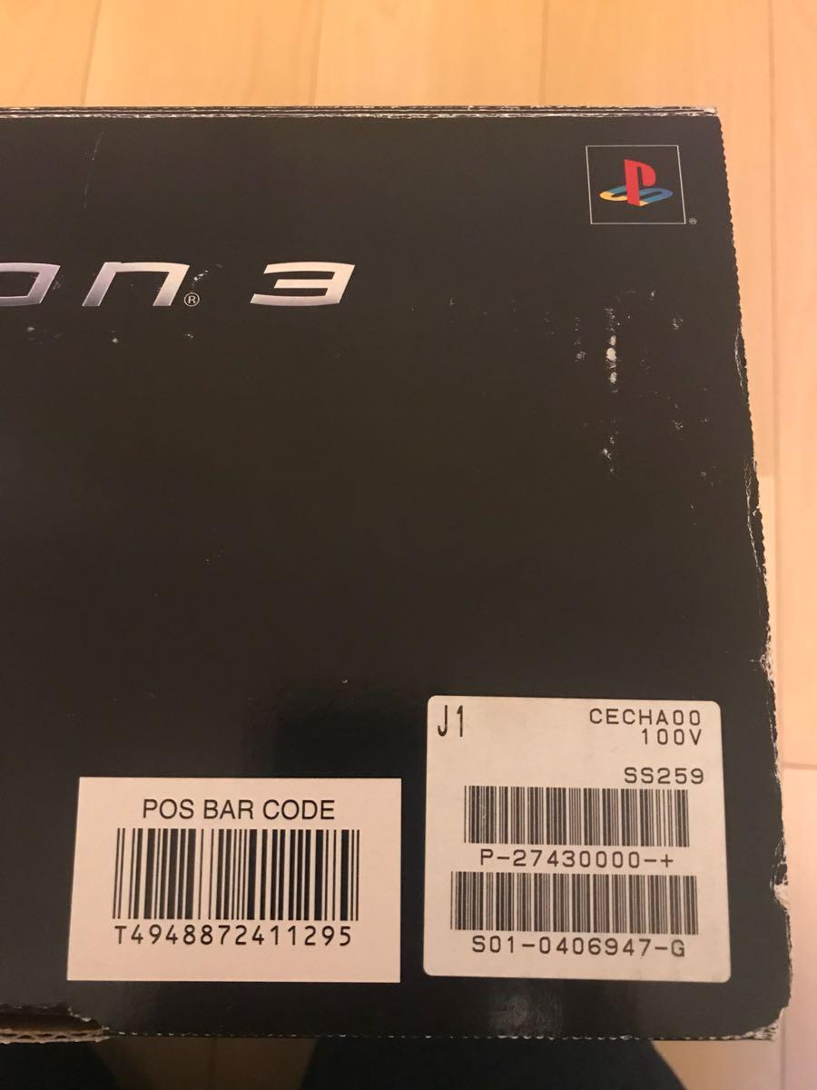 【希少品】プレイステーション3初期型(CECH00A)PS2ソフト使用可 ソフト計18本付き_画像2
