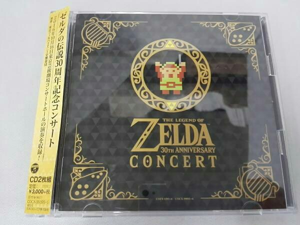 東京フィルハーモニー交響楽団 ゼルダの伝説 30周年記念コンサート(通常盤) 店舗受取可