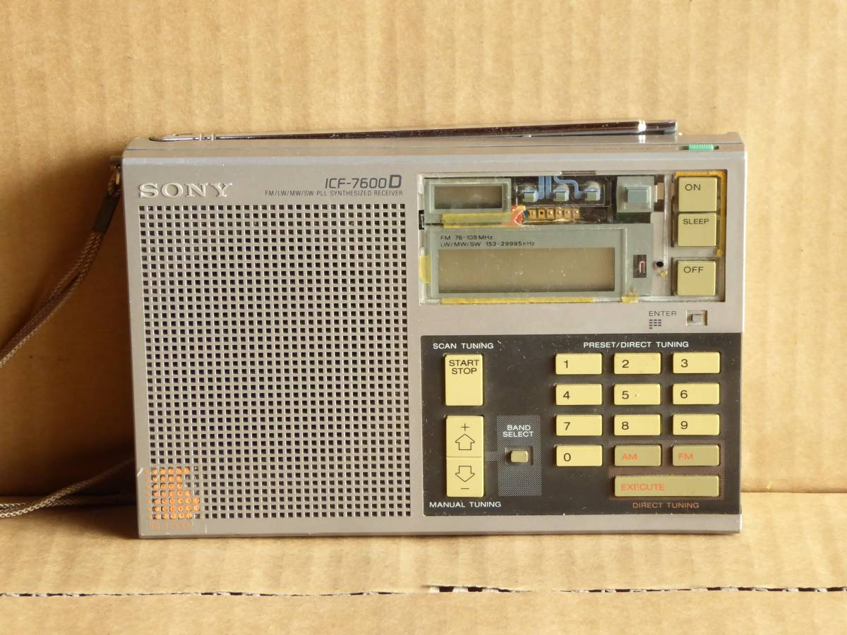 SONY ICF-7600D FM/LW/MW/SWラジオ ジャンク