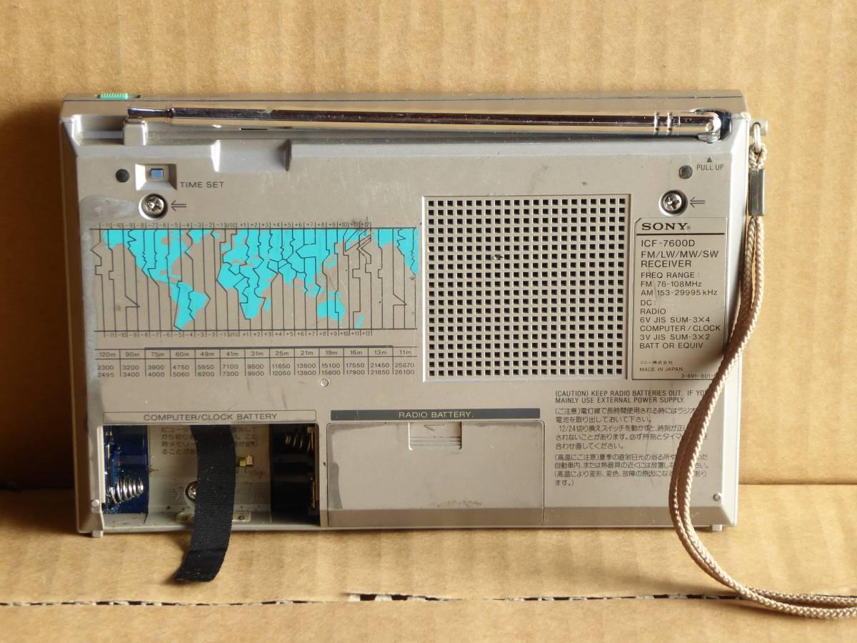 SONY ICF-7600D FM/LW/MW/SWラジオ ジャンク_画像2