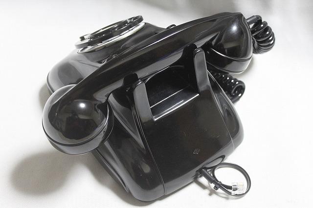 ★黒電話4号コレクション入れ替え出品  公社(再出荷モデル) 477台目★_画像2