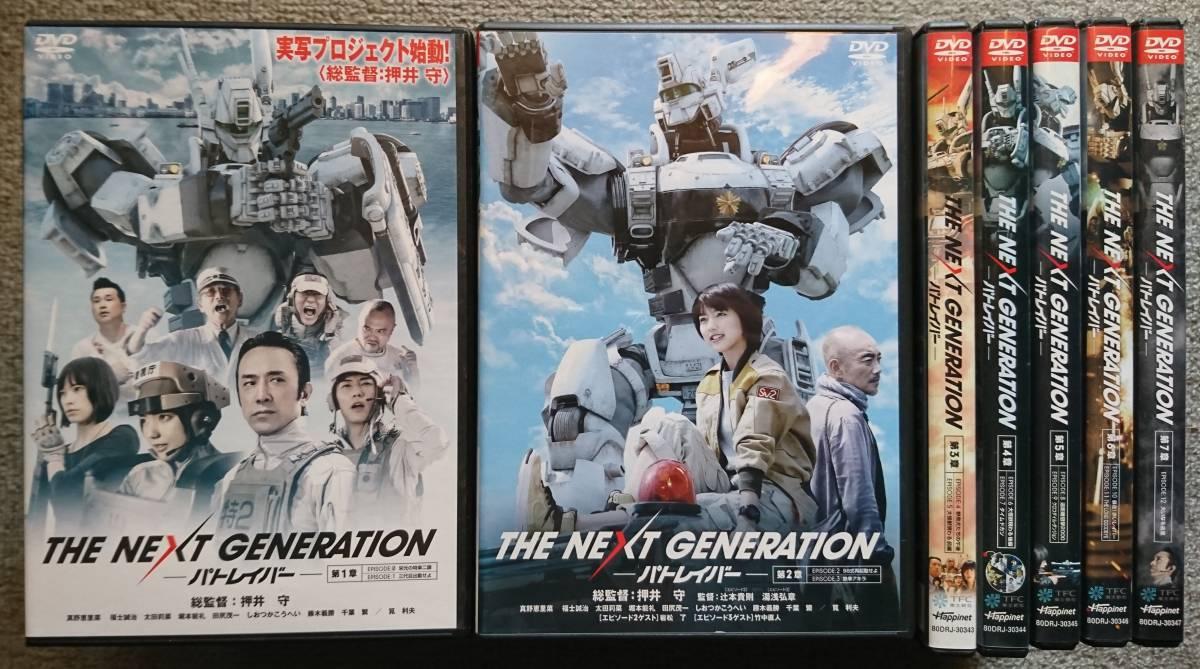【レンタル版DVD】THE NEXT GENERATION パトレイバー 全7巻 押井守