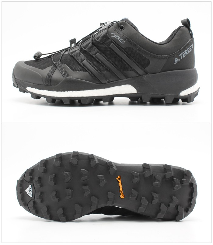 adidas TERREX SKYCHASER Gore Tex ウルトラブースト ゴアテック