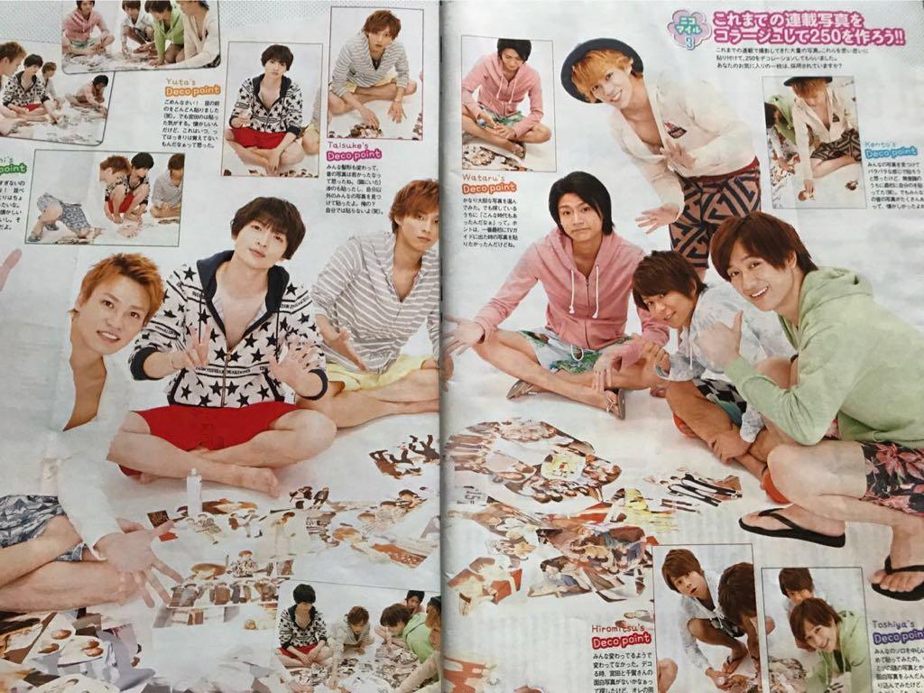 ヤフオク Kis My Ft2 切り抜き Tvガイド月刊tvガイド2016