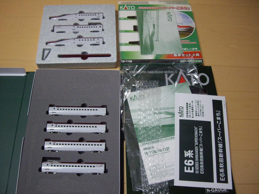 kato E6系 秋田新幹線 7両セット 品番10-1136・1137 動力車動作・ライト点灯確認済み