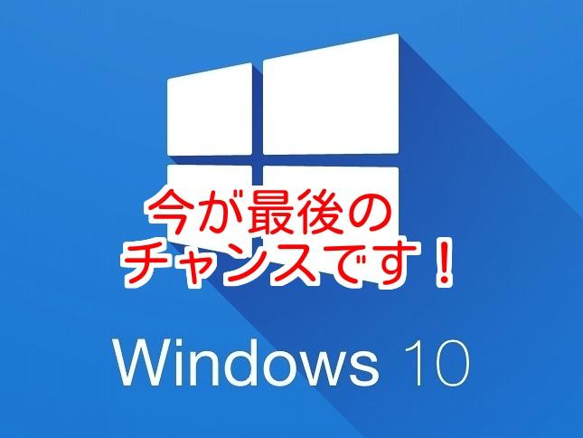 必見!即決!正規品 Windows10 Proプロダクトキー(オンライン版) 認証保証品 3