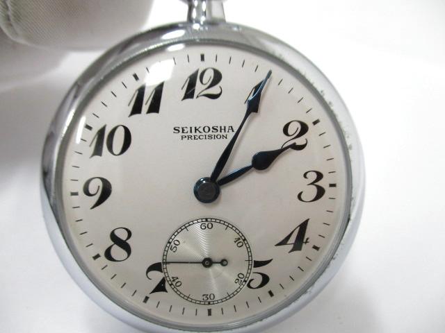 SEIKOSHA PRECISION セイコー プレシジョン 手巻き 懐中時計 精工舎? アンティーク