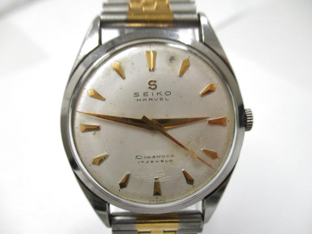 SEIKO セイコー S MARVEL マーベル 17石 手巻き 腕時計 アンティーク