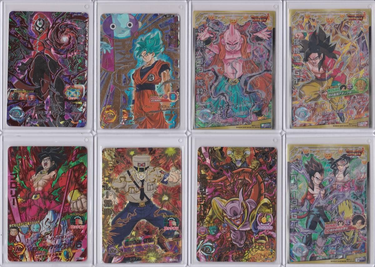 ドラゴンボールヒーローズカード 771枚(533種類)