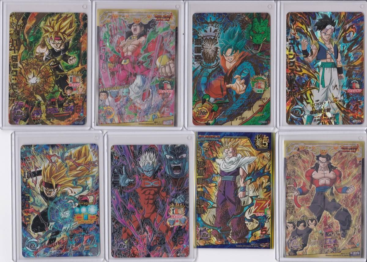 ドラゴンボールヒーローズカード 771枚(533種類)_画像2