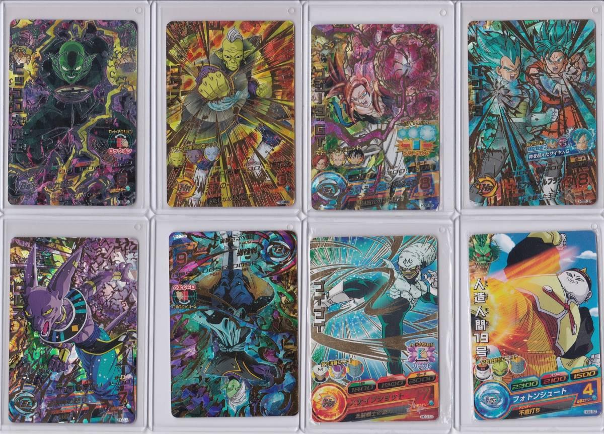 ドラゴンボールヒーローズカード 771枚(533種類)_画像3