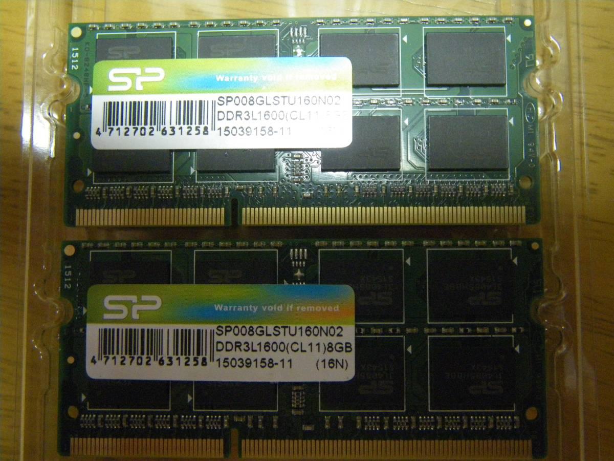シリコンパワー iMac late15用 16GBメモリ