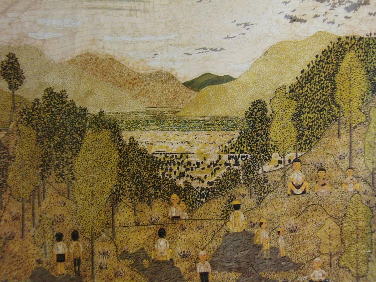 [Gran venta especial] Kiyoshi Yamashita [Vista desde la cima de la montaña] Colección de pintura rara, nuevo lujo enmarcado, buen estado, envío incluido, pintura de paisaje, montaña, pintura de pintor maestro japonés y pintura al óleo y naturaleza, pintura de paisaje