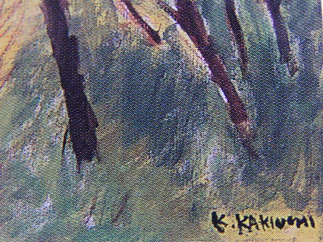 垣内 カツアキ【海の見える丘の春】、希少画集画、新品高級額、額装付、状態良好、送料込み_画像2