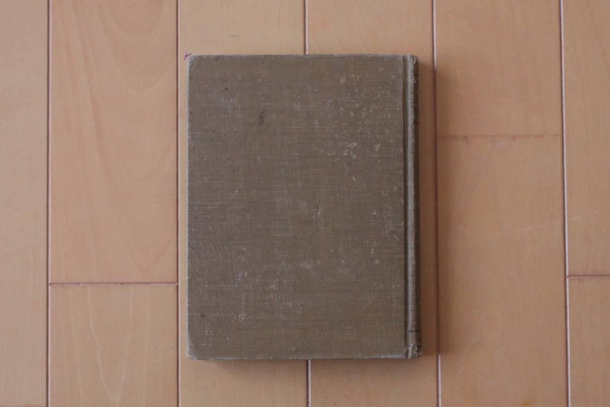 アンティークの洋書3冊セット_画像3