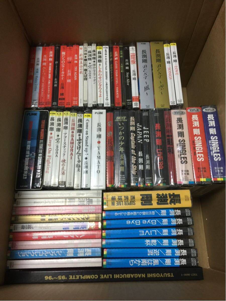 長渕剛 CD デビュー1979年から2012年までのアルバム41枚とシングル21枚