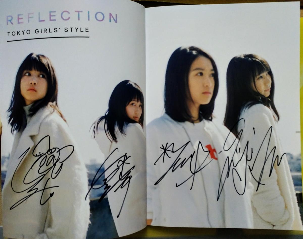 4人の直筆サイン入り 東京女子流 ALBUM REFLECTION フォトブックタイプ