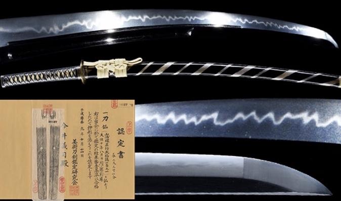 日本刀 山浦環正行 武器講一百之一 天保十年八月日 銀蛭巻拵 鑑定証有 最上作至極